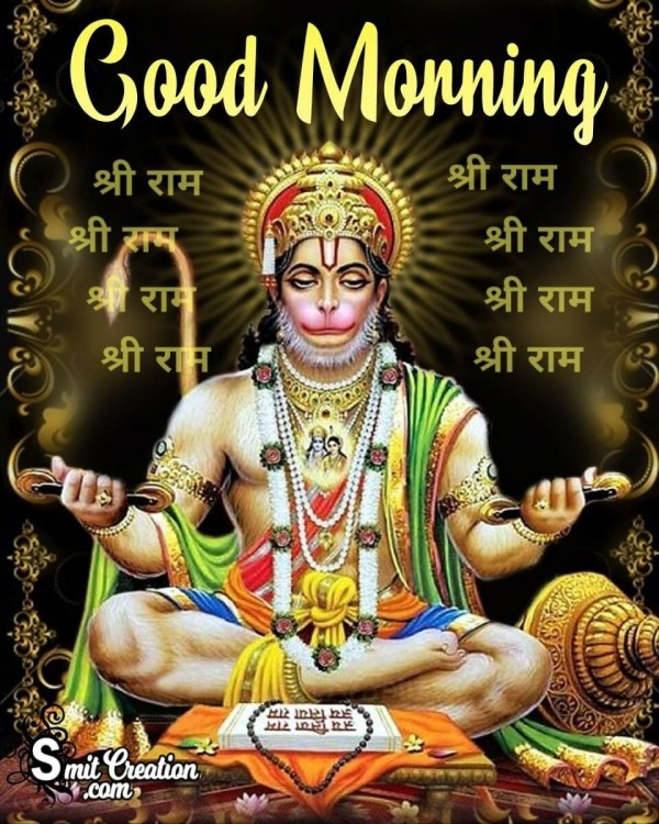 Good Morning Hanuman Ji