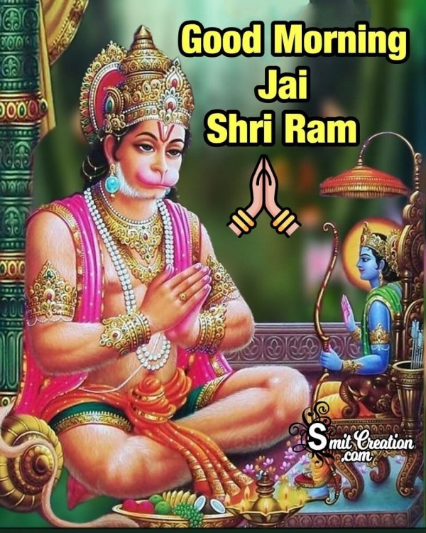 Good Morning Hanuman Praying Lord Ram