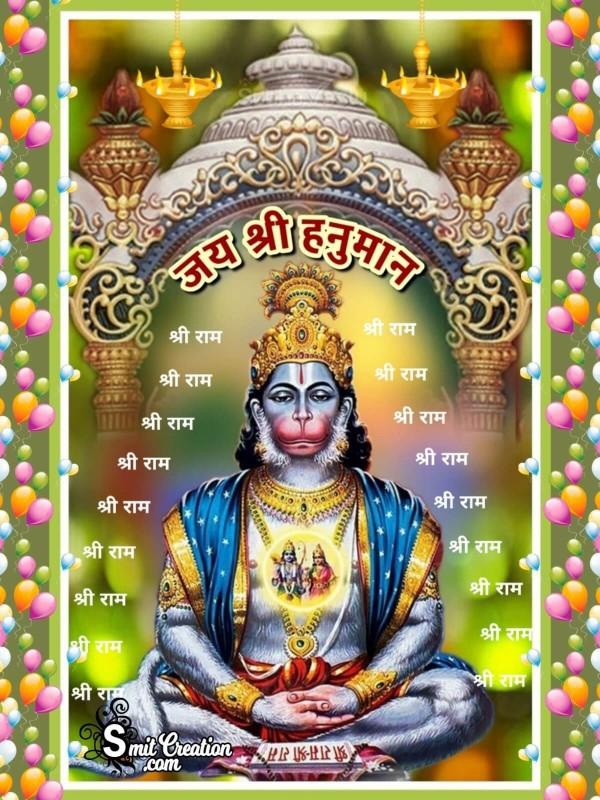 Jai Shri Hanuman Birthday Pic