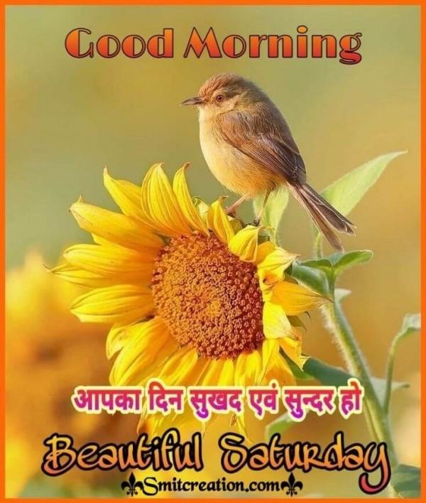 Good Morning Beautiful Saturday