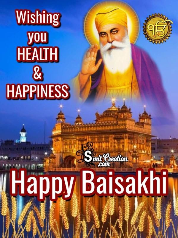 Wishing You Happy Baisakhi