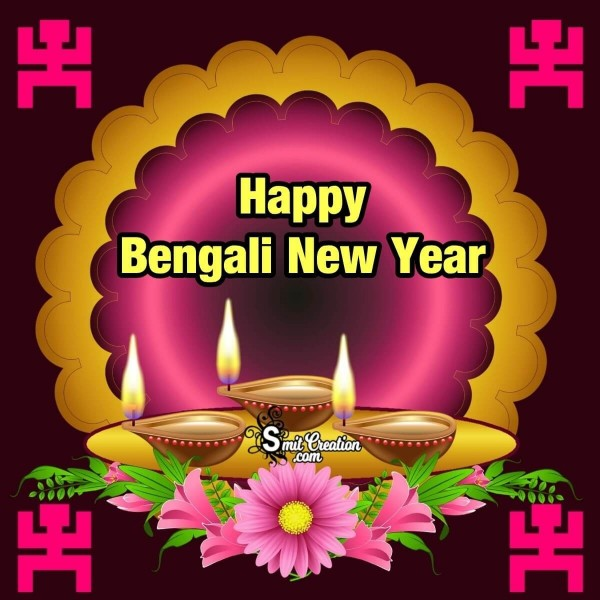 Happy Bengali New Year Greeting Card