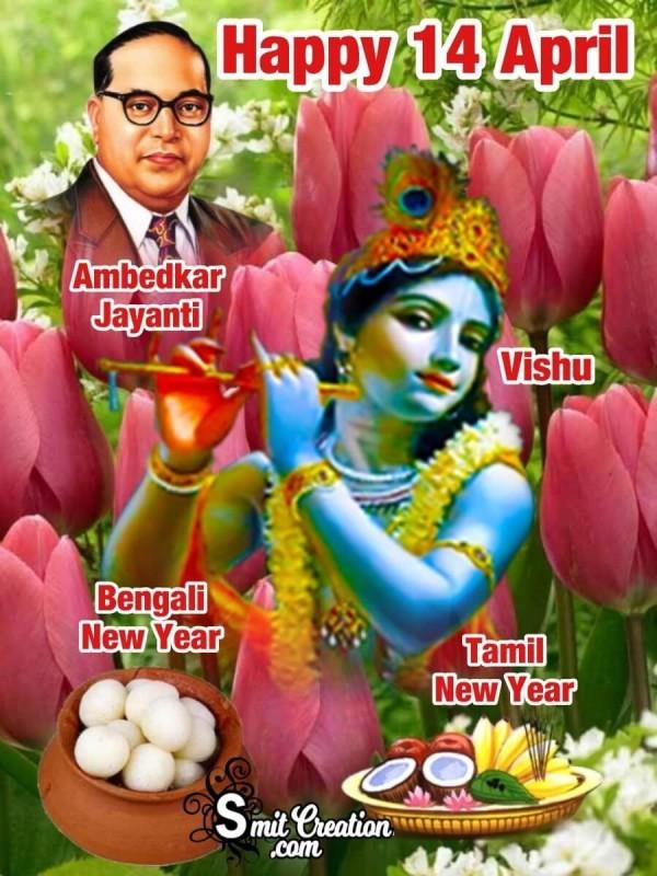 Happy 14 April Ambedkar Jayanti Vishu Tamil And Bengali New Year