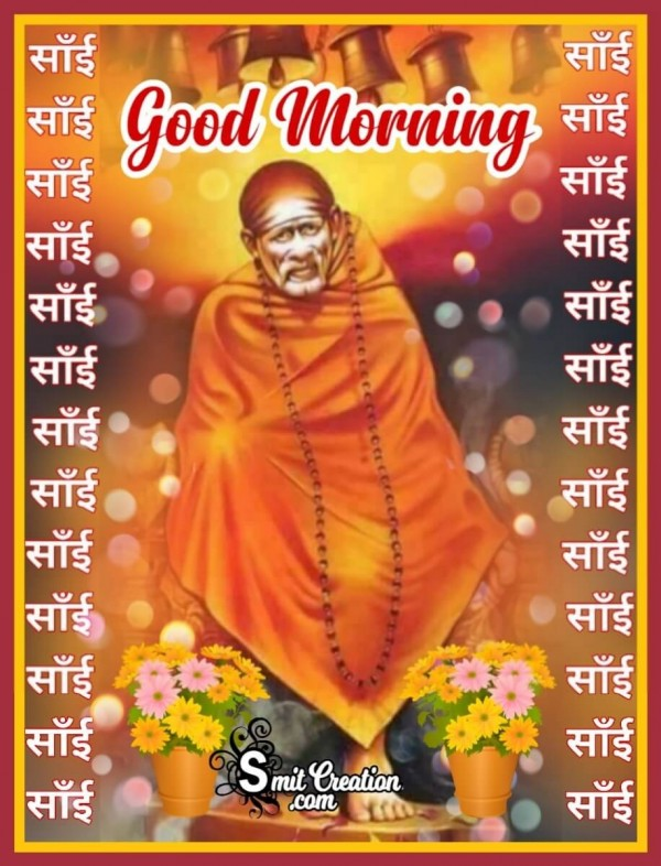Good Morning Sai Sai Image