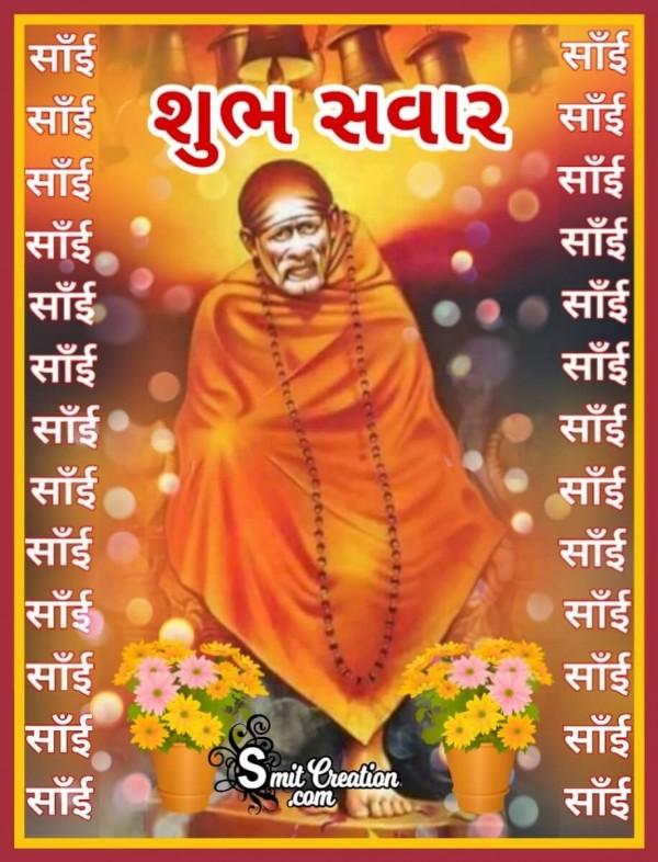 Shubh Savar Sai Sai Image