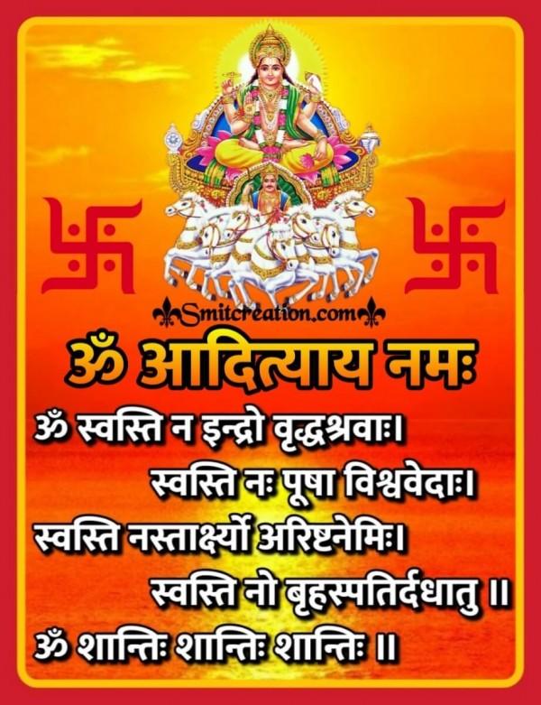 Swastik Mantra Lyrics With Meaning In Hindi