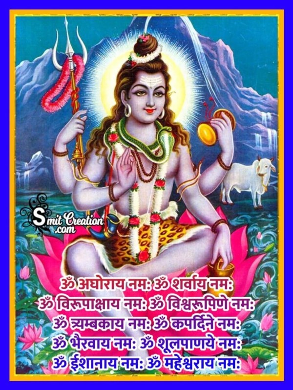 Effective Mantra Of Lord Shankar