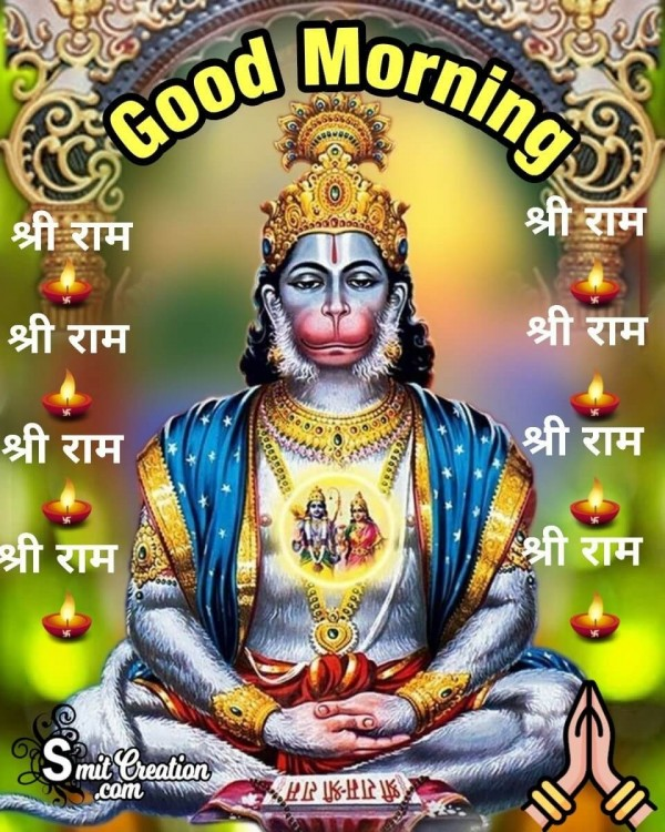 Good Morning Shri Hanuman Image