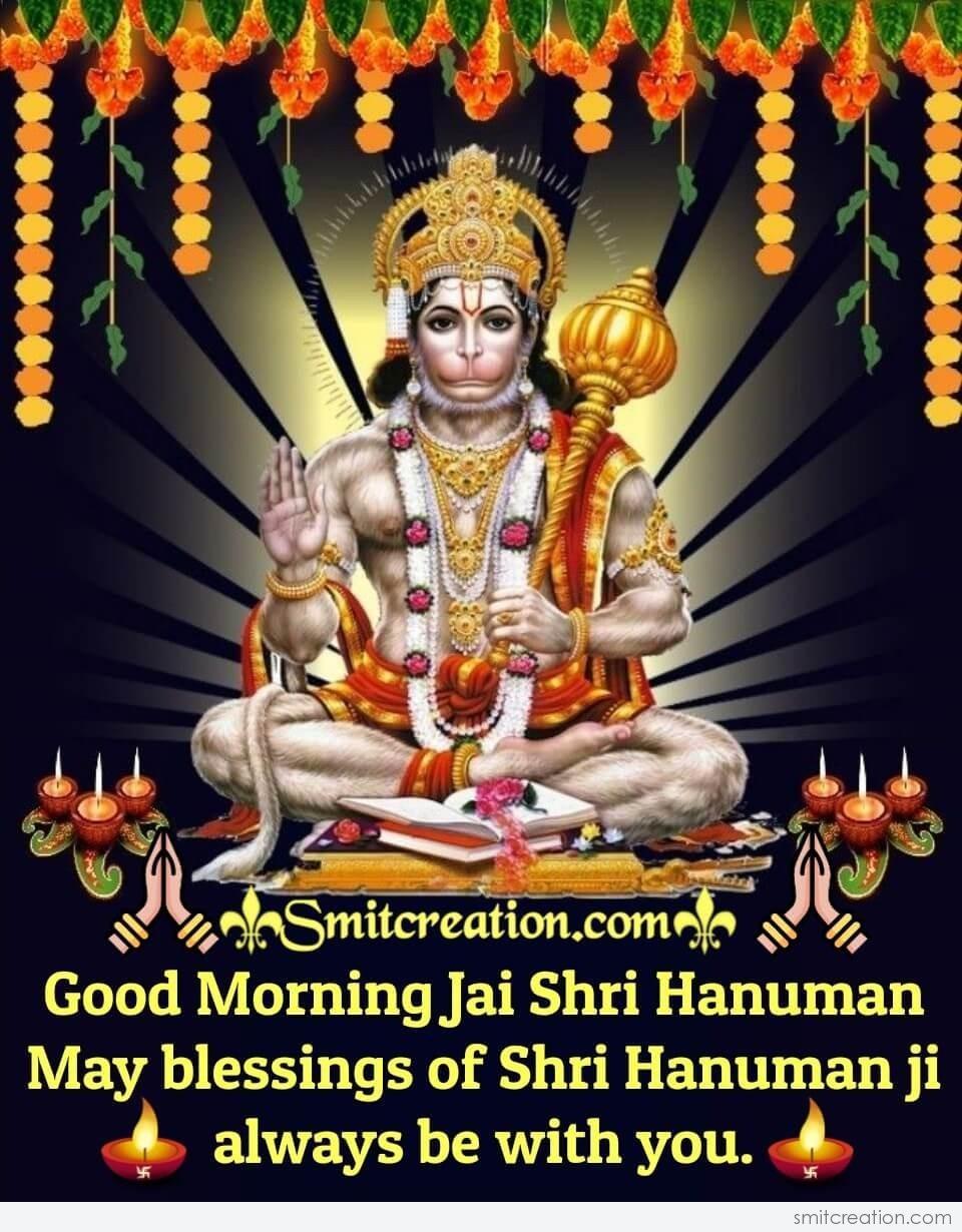 Good Morning Hanuman Images Smitcreation Com