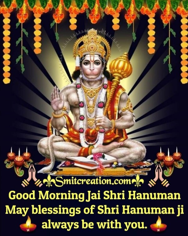 Good Morning Jai Shri Hanuman Blessings