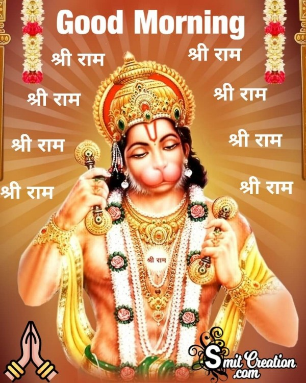 Good Morning Bajrangbali Card