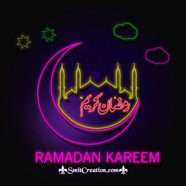 Ramadan Kareem Arabic Greeting