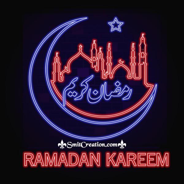 Ramadan Kareem Arabic Image