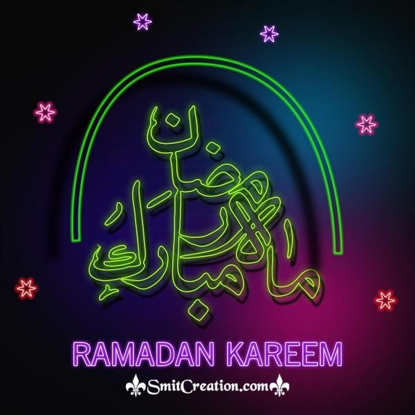 Ramadan Kareem Arabic Photo