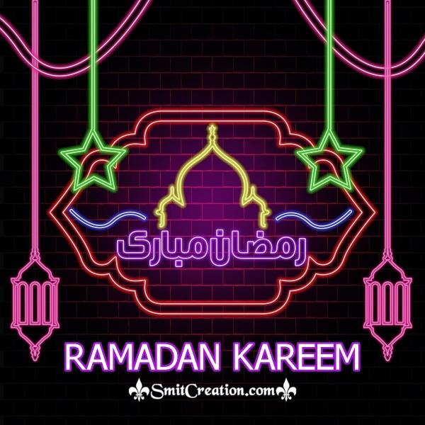 Ramadan Kareem Arabic Poster