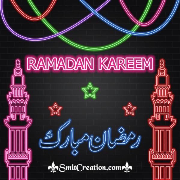 Ramadan Kareem Lighting