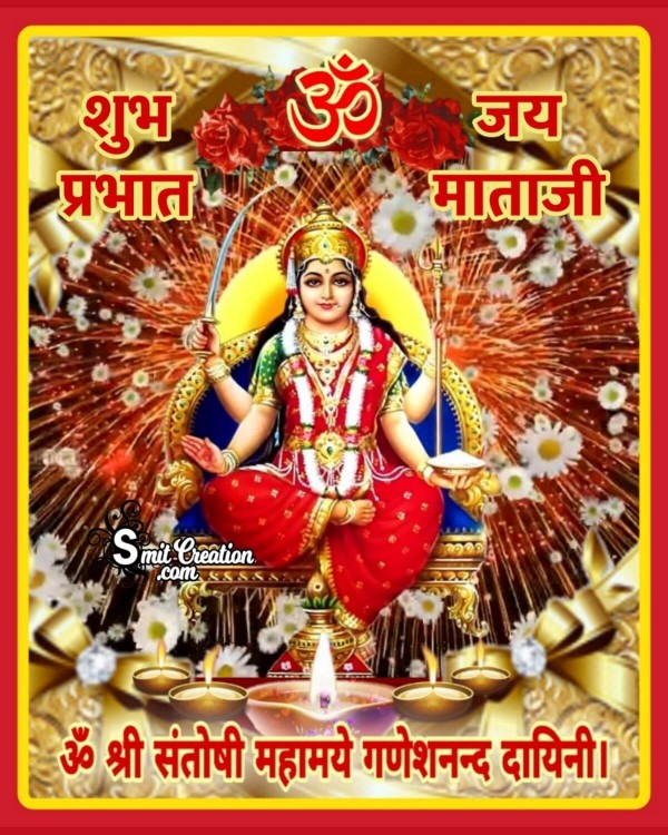 Good Morning Om Shri Santoshi Mahamaye Photo