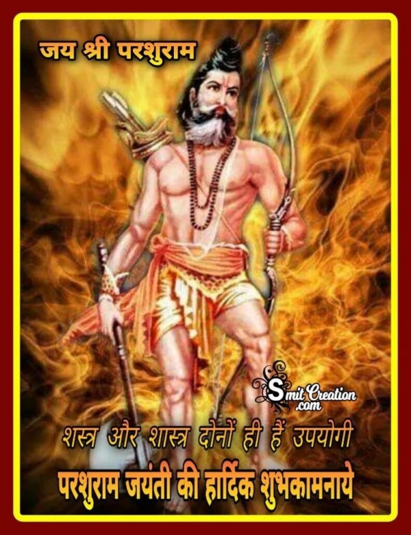 Parshuram Jayanti Shubhkamna Photo