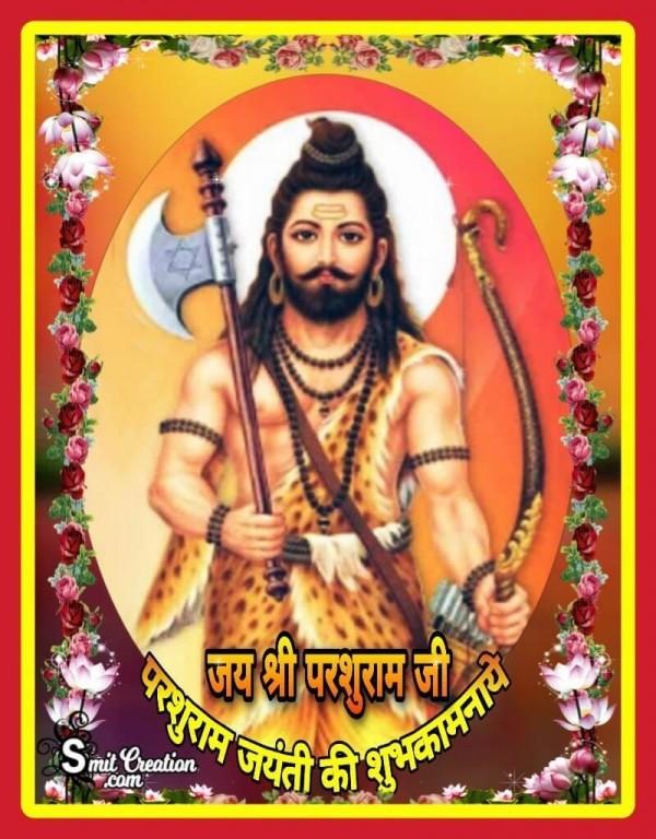 Parshuram Jayanti Shubhkamna Image