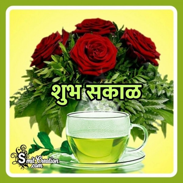 Shubh Sakal Green Tea