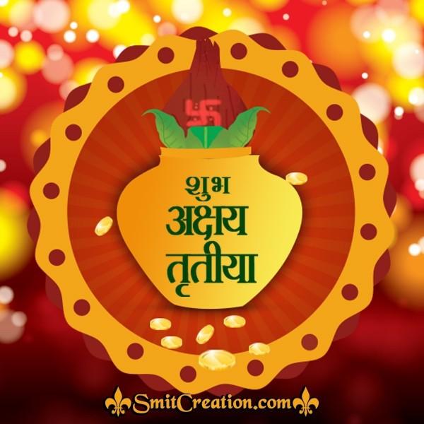 Shubh Akshay Tritiya Pic