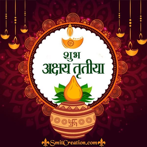 Shubh Akshay Tritiya Card
