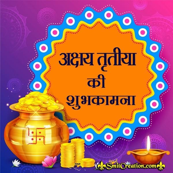 Akshay Tritiya Ki Shubhkamna