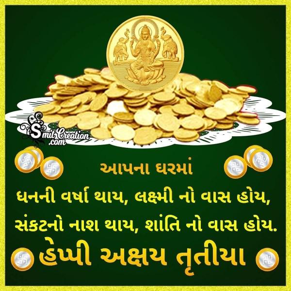Happy Akshay Tritiya In Gujarati