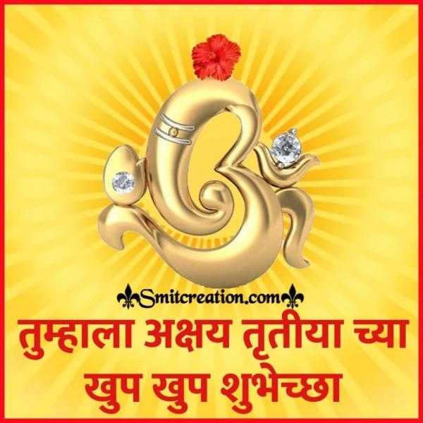 Tumhala Akshay Tritiya Chya Khup Khup Shubhechha