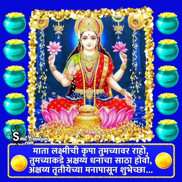 Akshaya Tritiya Manapasun Shubhechchha