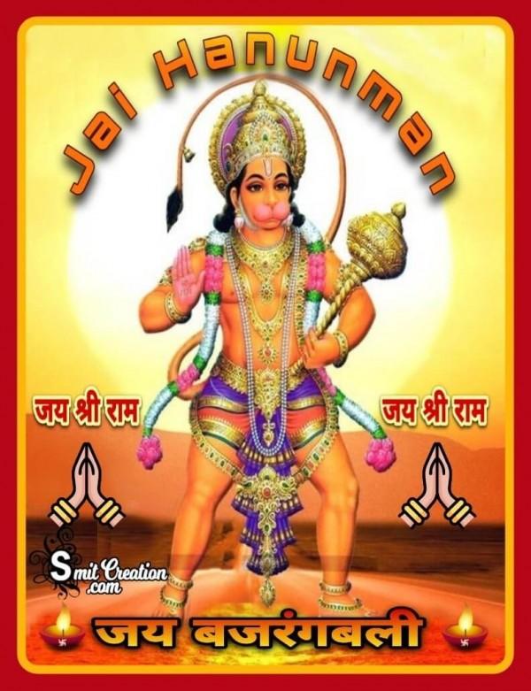 Jai Hanuman Jai Bajrangbali