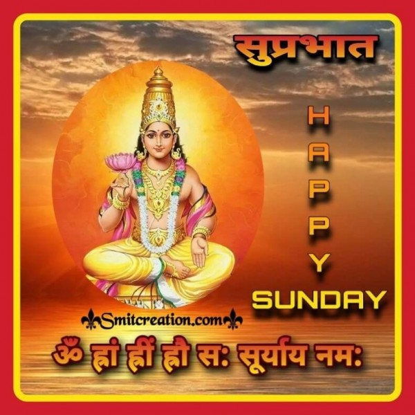 Suprabhat Happy Sunday