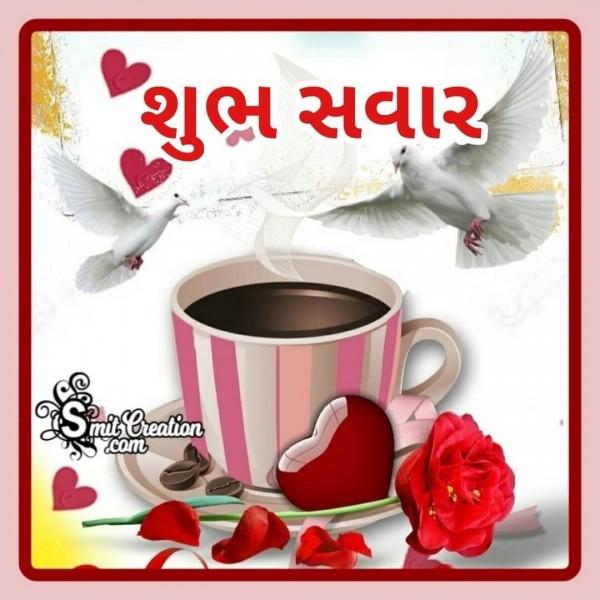 Shubh Savar Tea Image