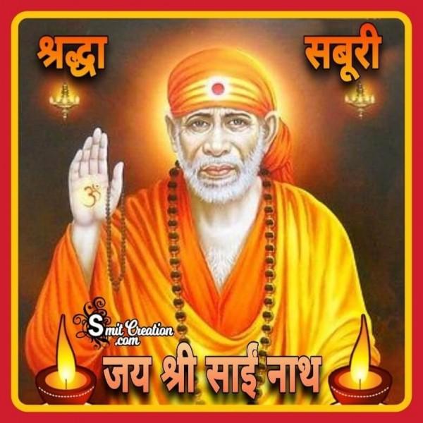 Jai Shri Sai Nath