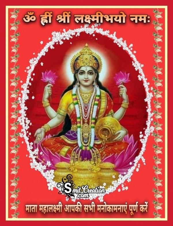 Mata Mahalakshmi Mantra