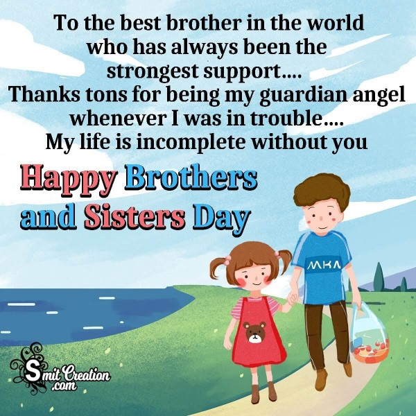 Wishing You A Very Happy Brother's And Sister's Day My Cute Brother