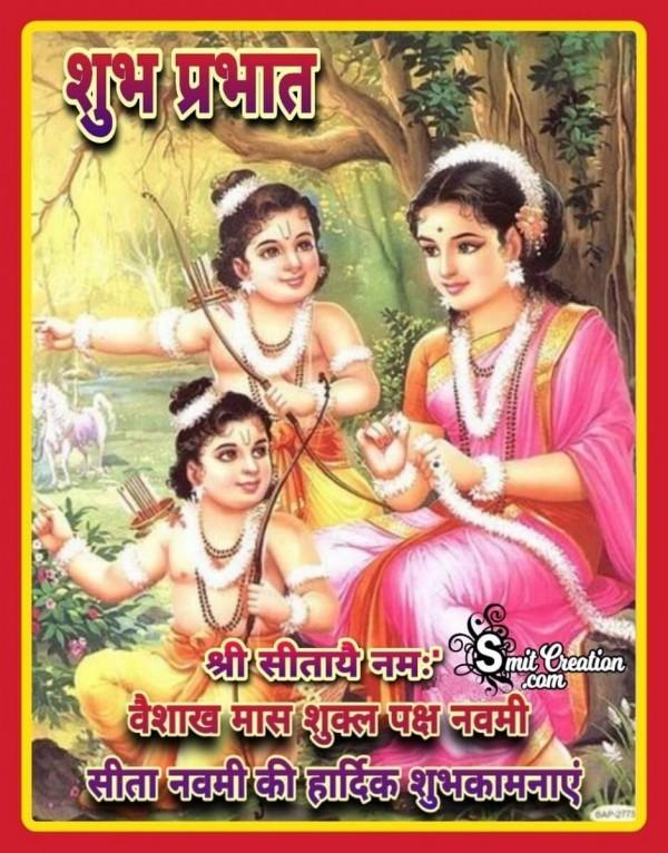 Shubh Prabhat Sita Navami Shubhkamnaye