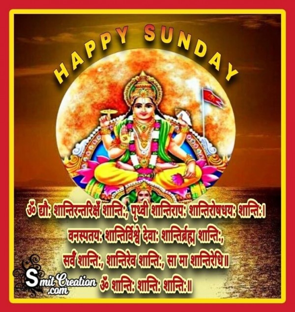 Happy Sunday Suryadev Mantra