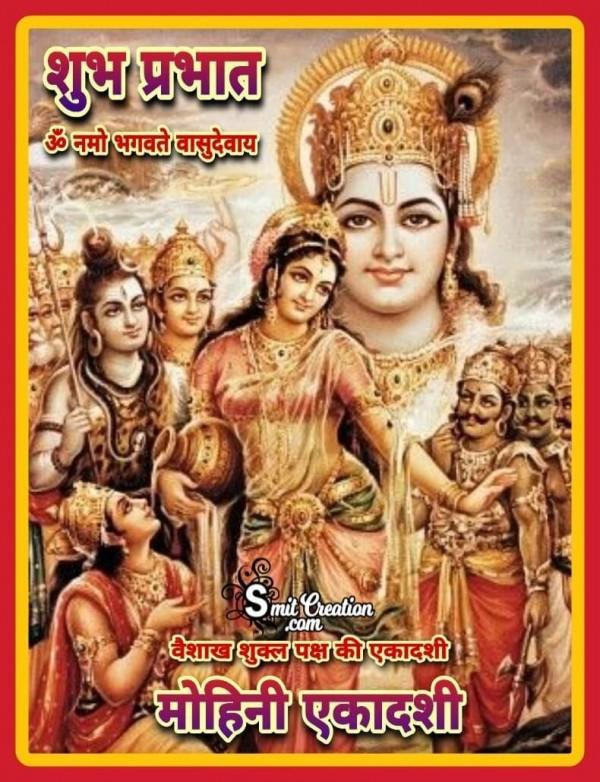 Shubh Prabhat Mohini Ekadashi