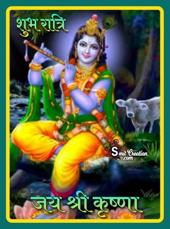 Shubh Ratri Jai Shri Krishna