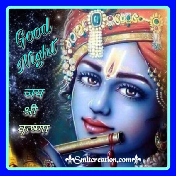 Good Night Jai Shri Krishna Card