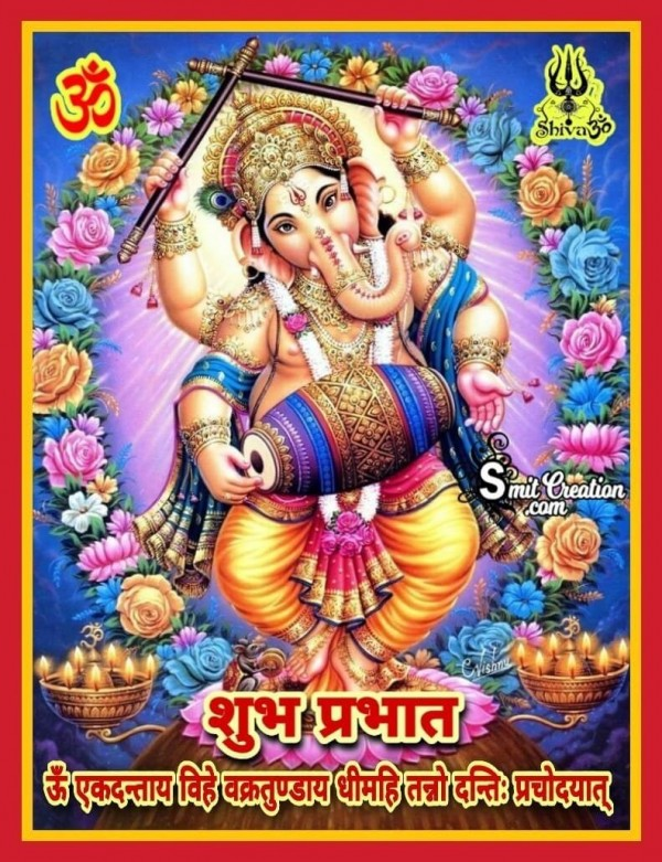 Good Morning Ganesh Gayatri Mantraa