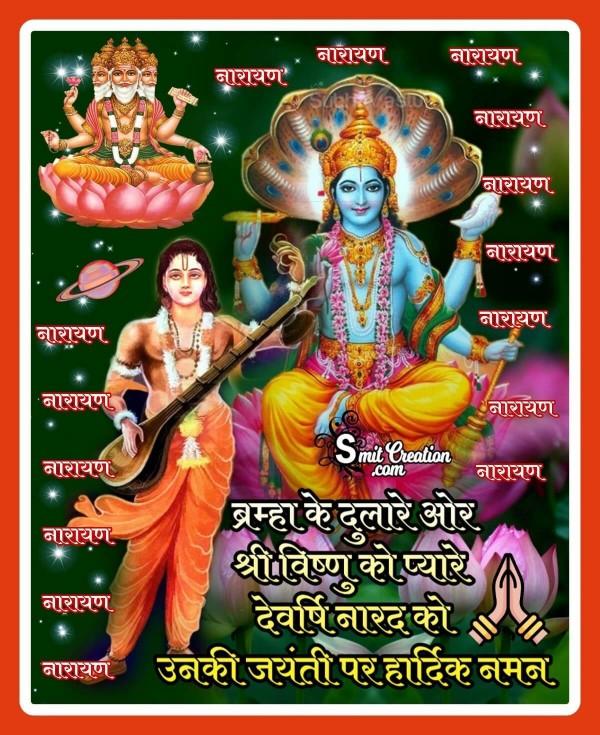 Devarshi Narad Jayanti Par Hardik Naman