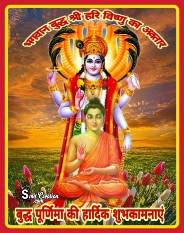 Bhagwan Buddha Vishnu Ka Avtar Shubhkamna