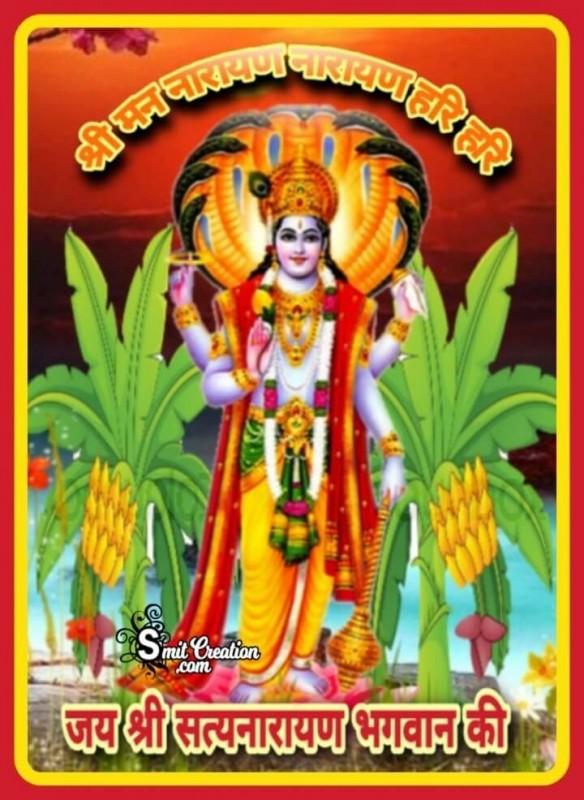 Jai Shri Satyanarayan Bhagwan