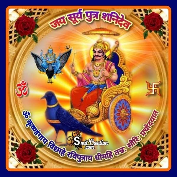 Shani Gayatri Mantra Om Krushnagay Vidmahe