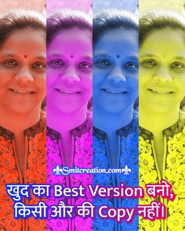 Khudka Best Version Bano Kisiki Copy Nahi