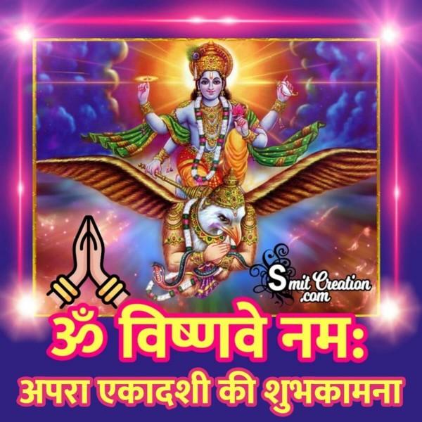 Apara Ekadashi Shubhkamna Image