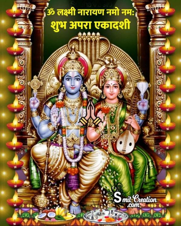 Shubh Apara Ekadashi Image