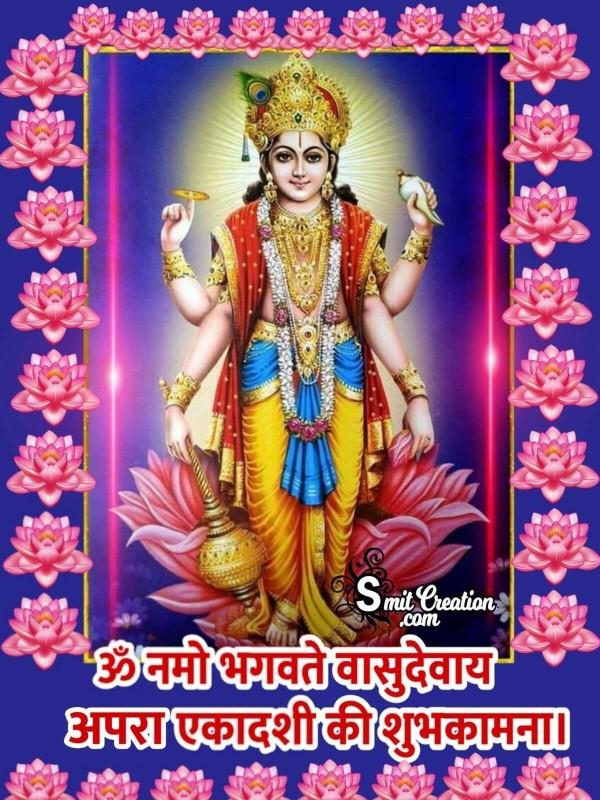 Apara Ekadashi Shubhkamna